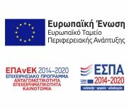 Espa 2014 - 2020 logo